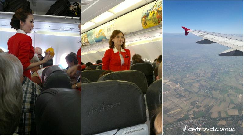 Дешевые авиабилеты в Камбоджу TripAdvisor