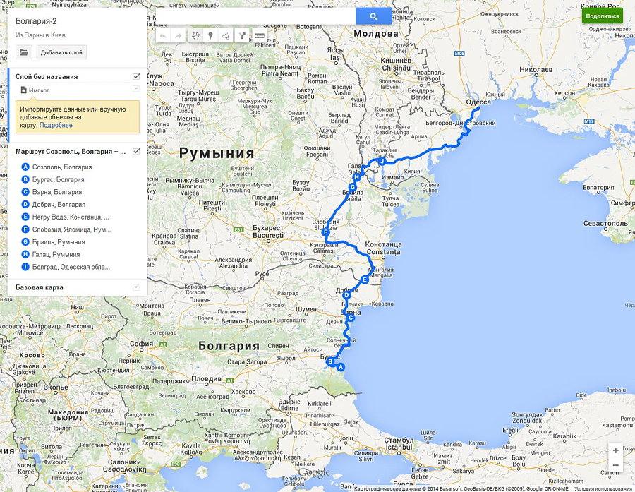 фликер, поможет, как добраться из болгарии в стамбул уникальные примеры
