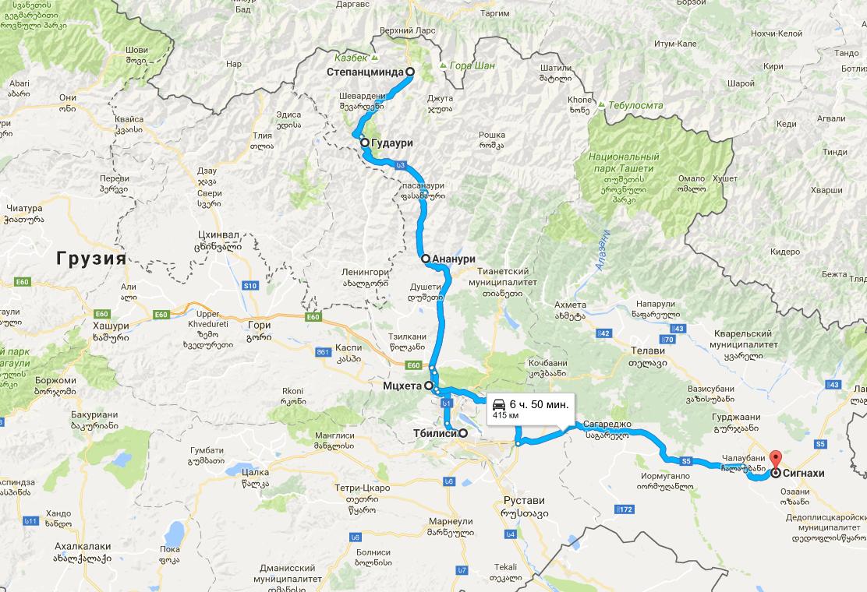 Грузия, маршруты