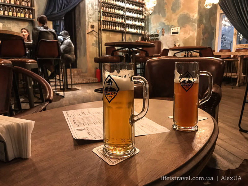Кумпель Craft and Beer
