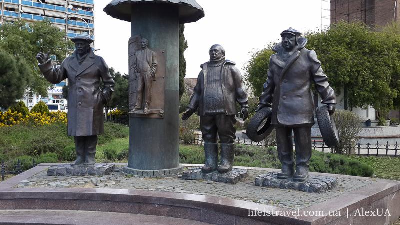 площадь Авлабари, Тбилиси