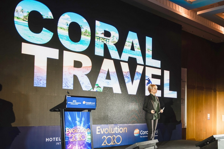 Coral Travel - OYI Holding