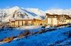 Горнолыжные курорты Грузии Отзывы цены фото где на карте как доехать